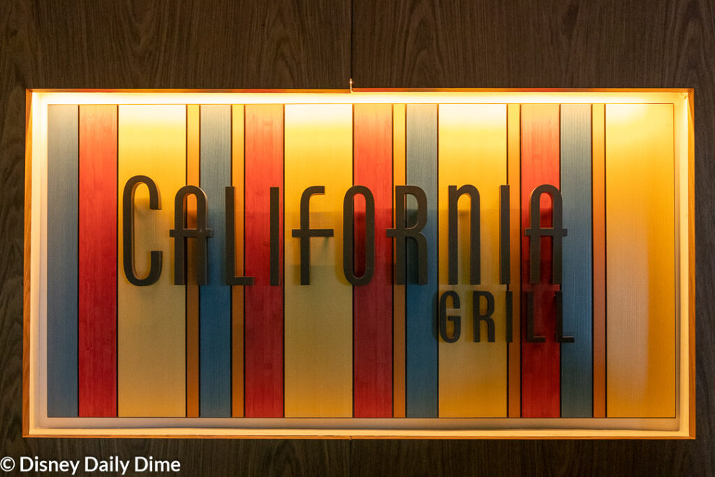 One of several fine dining meal options, California Grill is a fabulous restraunt, made better by it's view of Magic Kingdom.