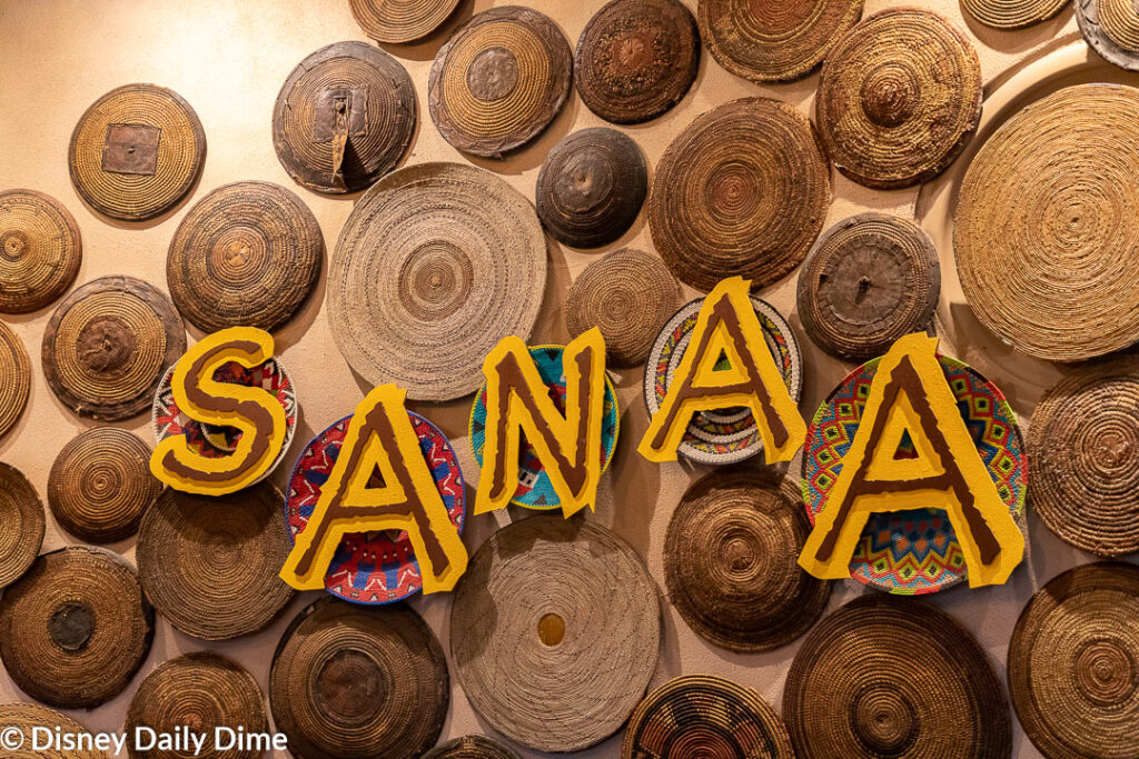 Picture of the Sanaa sign from over at Disney's Animal Kingdom.